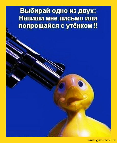 http://creative3d.ru/images/smilepictures/21.jpg
